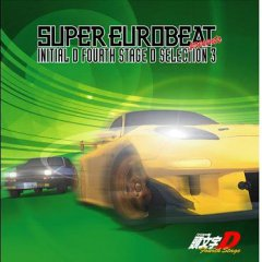 SUPER EUROBEAT presents 頭文字[イニシャル]D Fourth Stage D SELECTION 3